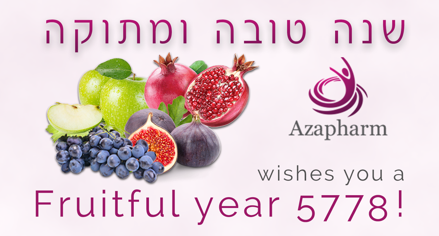 Cover Shana Tova HD